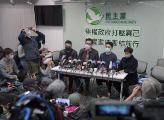"Hong Kong: arrestarne 53 per ""educarne"" milioni"