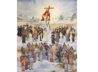 Santi martiri cinesi