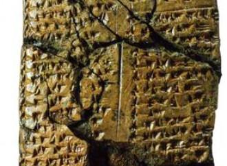 Egizi, badesse e santi: così onorarono la birra